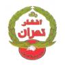افشار تهران