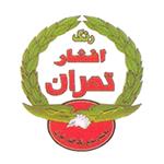 رنگ سفیدو مشکی مخصوص جدول_افشار تهران