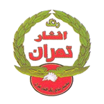 ضد زنگ درجه دو 510افشار تهران