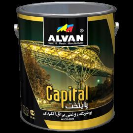 پوشرنگ مشکی روغنی براق آلکیدی پایتخت