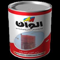 پرایمر آلکیدی (ضدزنگ) طوسی پایتخت